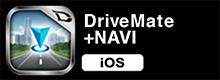 DriveMate +NAVI