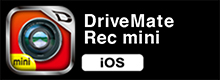 DriveMate Rec mini