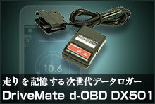 DriveMate